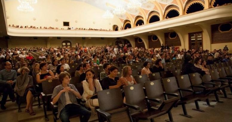 Международный батумский кинофестиваль авторского кино BIAFF