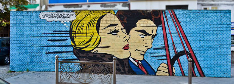http://gobatumi.com/files/discover-ajara/Top-10/top-6-street-arts-in-batumi/dr-love.jpg