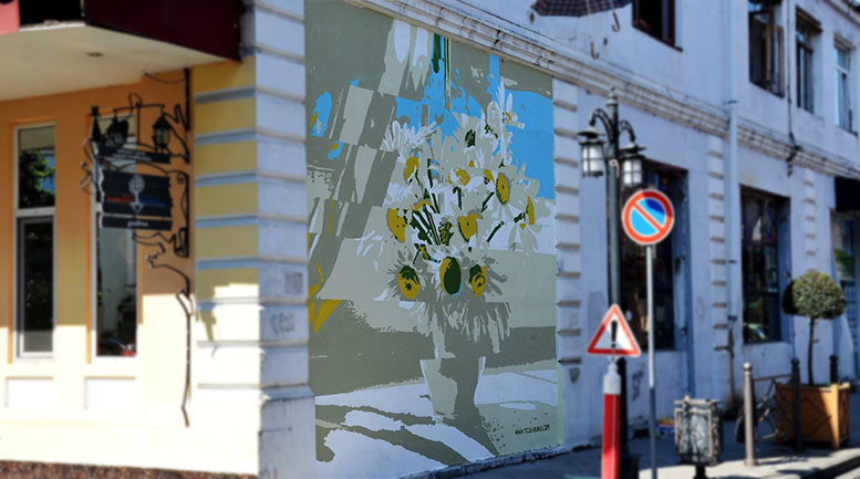http://gobatumi.com/files/discover-ajara/Top-10/top-6-street-arts-in-batumi/sunflowers.jpg