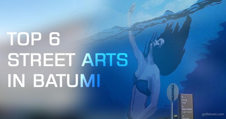 TOP 6 STREET ARTS IN BATUMI