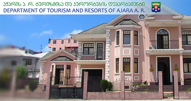 Vacant Places in Department of Tourism and Resorts of Ajara A.R
