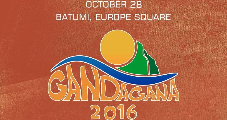 """Ajara to be a host of rural tourism festival  """"Gandagana"""""""
