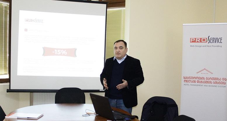 Presentation of hotel management and online reservation system
