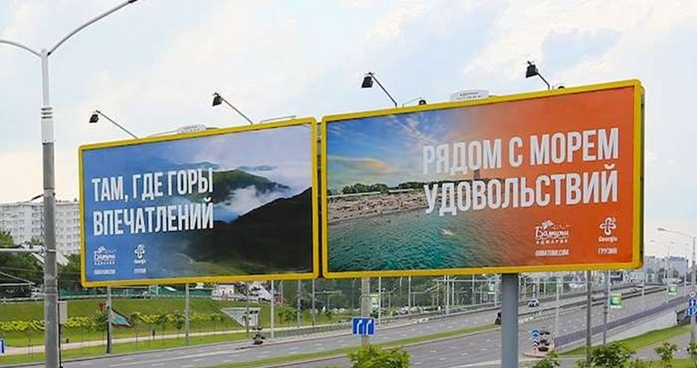 Successful PR campaigns of Department in Belorussia