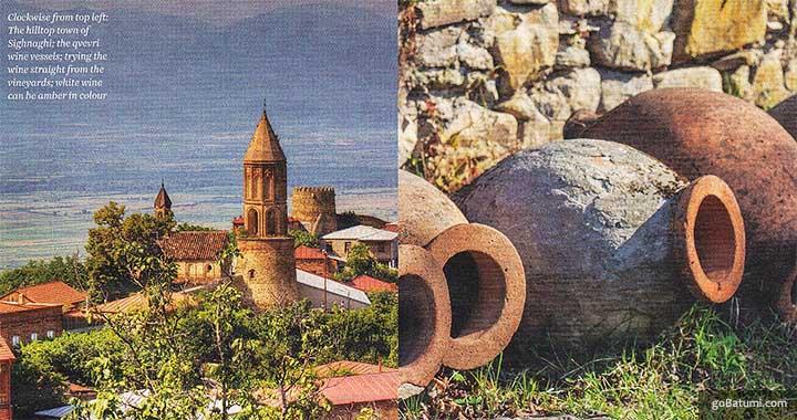 Wizz Inflight Magazine about Georgian Wine