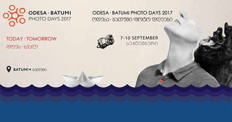 The Photo Fest Odessa-Batumi