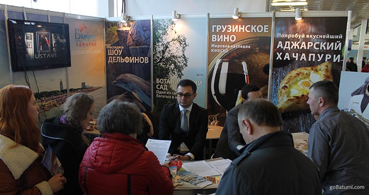 Ajara at an international tourism fair in Belarus Leisure 2015