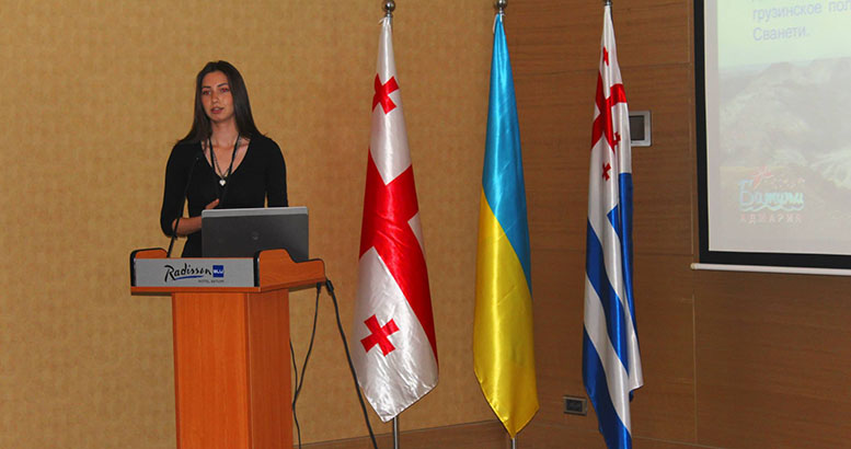 Ajara Department of Tourism attends the Georgian-Ukrainian business forum