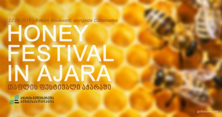 Honey Festival in Ajara