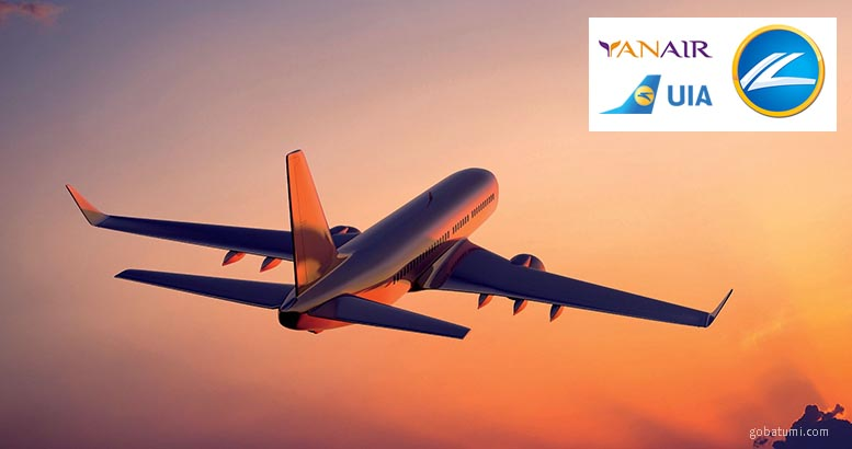 Number of flights from Ukraine to Batumi will increase