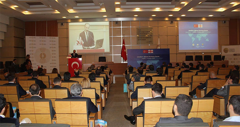 Istanbul hosted an investment forum