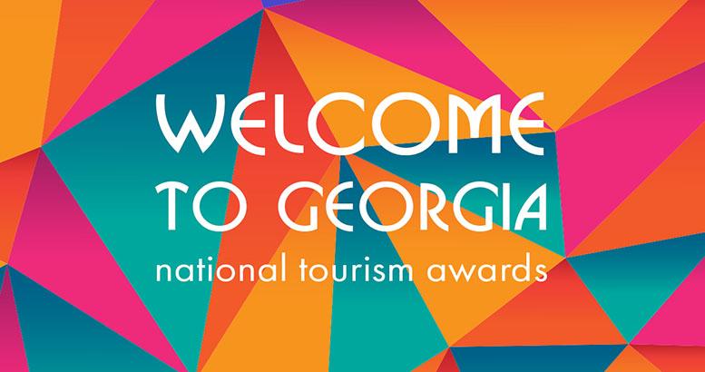 Welcome to Georgia National Tourism Awards