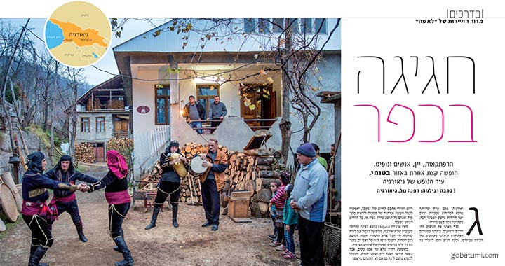 Articles about Ajara in Jewish press