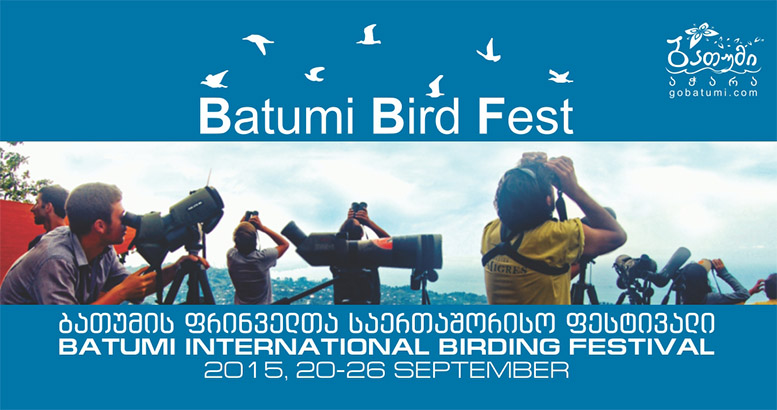 IV Batumi International Birdwatching Festival