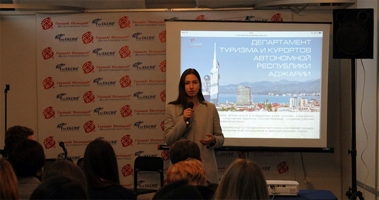 Department of Tourism and Resorts of Ajaraat the tourism exhibition in the city of Lviv
