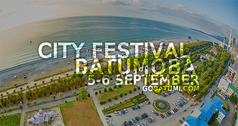 City festival - Batumoba 2015