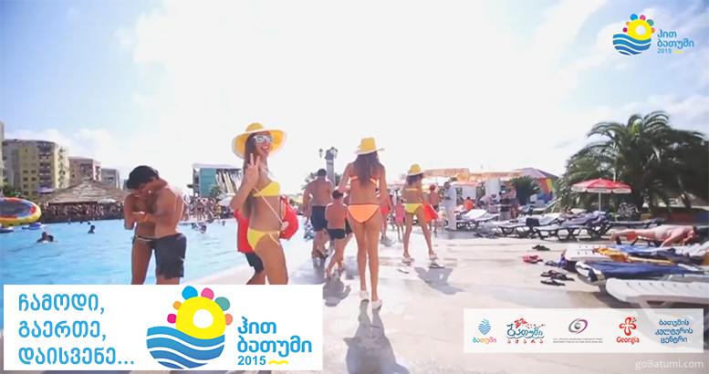Heat Batumi 2015