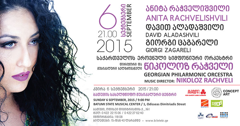 Anita Rachvelishvili Gala-concert