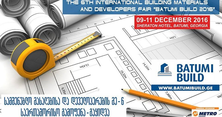 """BATUMI BUILD 2016"