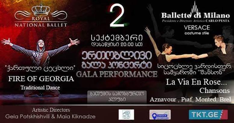 BALLETO DI MILANO & ROYAL NATIONAL BALLET