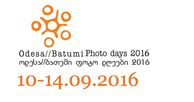Odesa -  Batumi Photo Days 2016