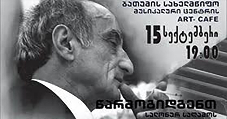Salon Evening With Vakhtang Glonti