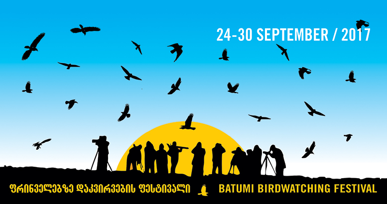 International Birdwatching Festival is to be held in Batumi from 24 to 30 September 2017