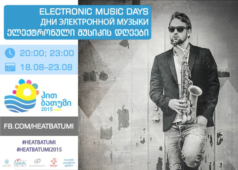 Electronic music days