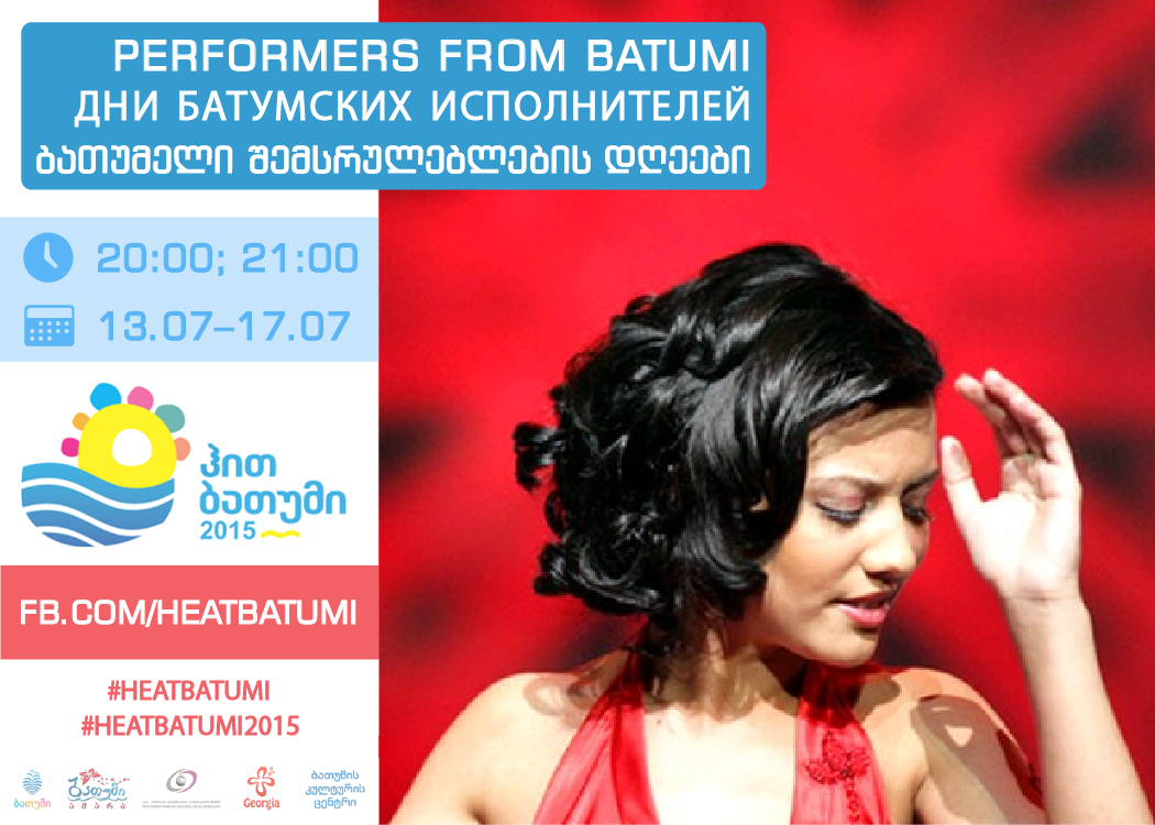Performers from Batumi