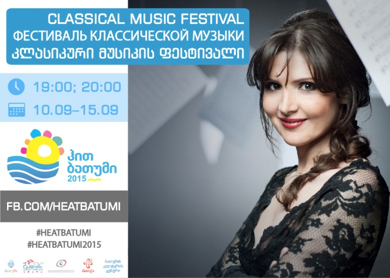Batumi classical music festival