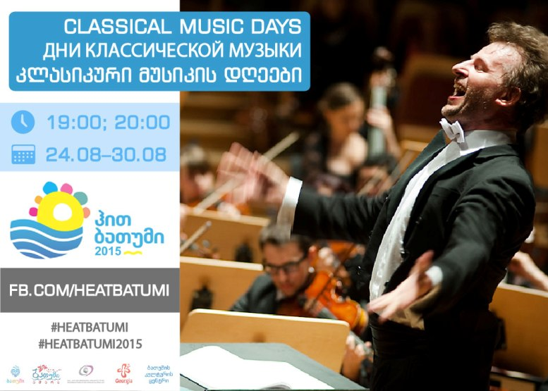 Classical music days