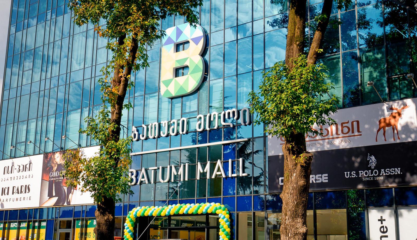 مناطق التسوق و المراكزالتجارية